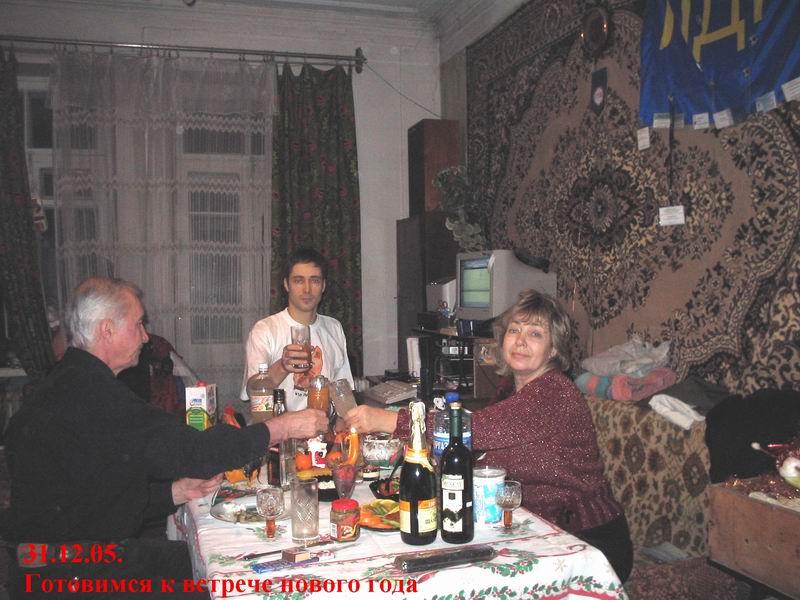 События в 2005 году праздновать